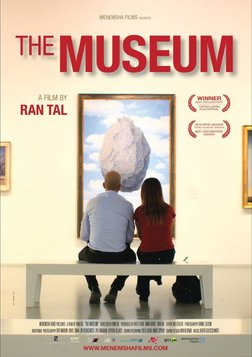 The Museum - The Life and Art of the Israel Museum